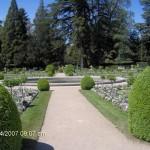 Градина с водна площ
