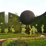 Вертикално пластика от растения