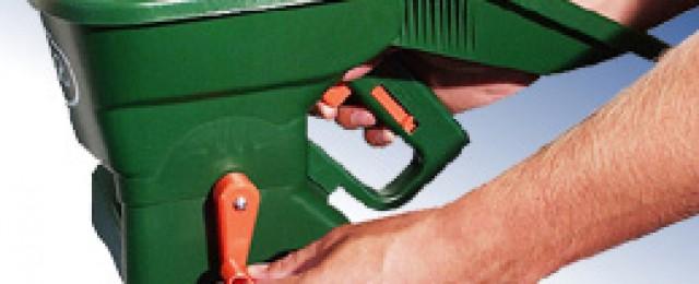 Ръчен инструмент за торене на райграс